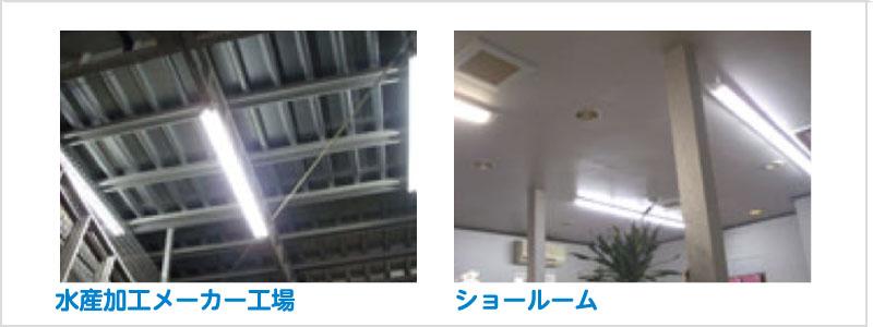 人感センサー付き国産LED(直観タイプ)